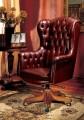 Кожаные Кресла